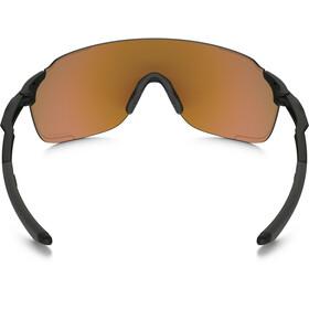 Oakley EVZero Stride Brille matte black/prizm trail